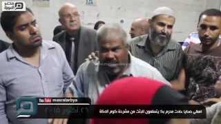 مصر العربية | اهالى ضحايا حادث محرم بك يتسلمون الجثث من مشرحة كوم الدكة