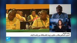 ما المتوقع إذا رفض جاكوب زوما الاستقالة؟