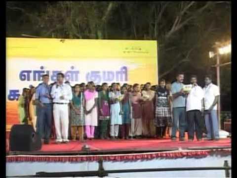 Mayyanokku Song – Kumari Sangamam 2011 மையநோக்கு பாடல்  – குமரி சங்கமம் 2011