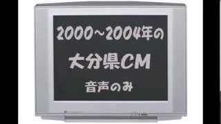 トピア20秒、テニススクール.ラフ(サウンドロゴ) 西日本ホーム(サウ...