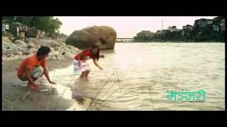 Manjari Song Daiba Hey Mp3