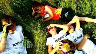 ⚽ ФУТБОЛЬНЫЙ ЧЕЛЛЕНДЖ С ЖЕСТОКИМ РАССТРЕЛОМ ⚽ FOOTBALL Challenge with brutal executions