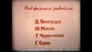 """мультфильм """"ЗЕМЛЯ"""""""