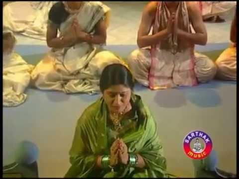 Shiv Mahamantra By Namita Agarwal