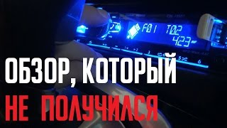 [Live] Обзор, который не получился (Opel Insignia v.1)