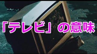 【欅坂46】「ガラスを割れ」のてち(平手友梨奈)は1月の右腕の上腕三頭筋損傷を気にしている?!【シンカノカテイ】 上腕三頭筋損傷 検索動画 25