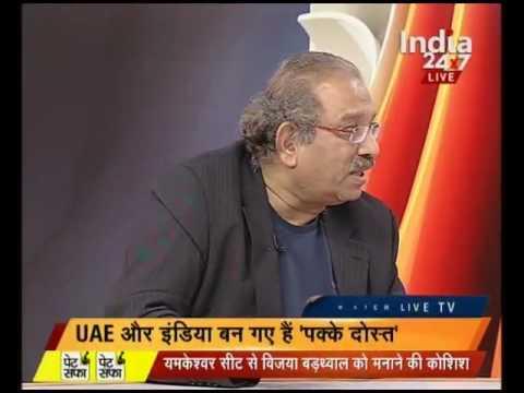India-UAE Relations : India-UAE set to bolster energy, defence ties