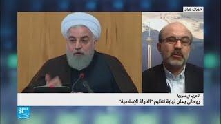 روحاني يعلن نهاية تنظيم