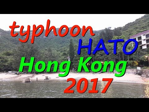 Typhoon HATO 2017 Hong Kong -  Lantau Island 23 august