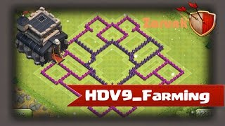 Clash of Clans - HDV 9 Farming ! 4 Mortiers !