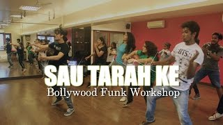 SAU TARAH KE | Bollywood Funk | Choreography by RADA