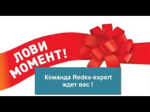 Как заработать миллион В RedeX