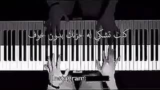 موسيقى فقدان الميت.. ❤️😭