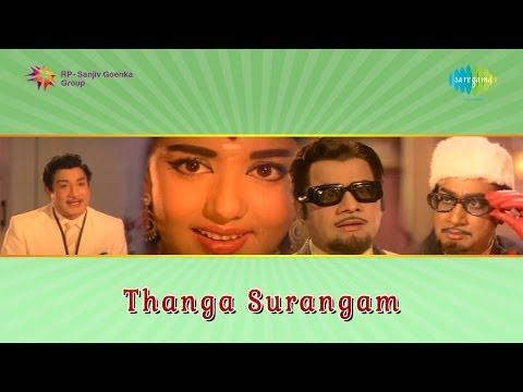 Thanga Surangam | Kattazhagu Papa song