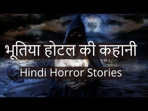 Erotic hindi language stories