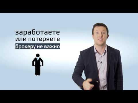 Спекуляции VS Инвестиции - что выбрать? Андрей Ванин
