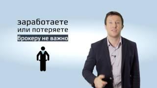 Спекуляции VS Инвестиции   что выбрать Андрей Ванин