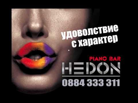 Piano Bar HEDON