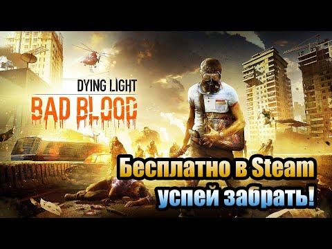 Dying Light: Bad