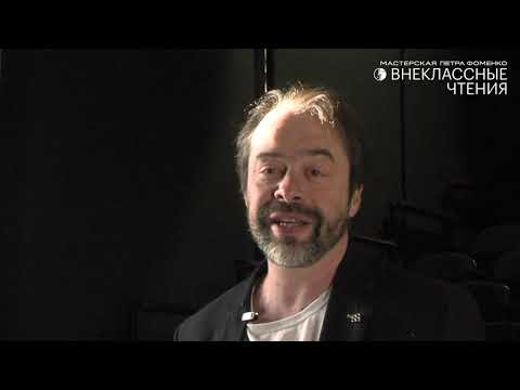 Игорь Овчинников читает «Дорожные жалобы» Александра Пушкина, 23 апреля 2020 г.