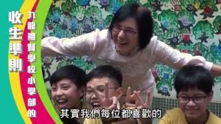 2016-06-07 「明報-HappyPama教得樂」-