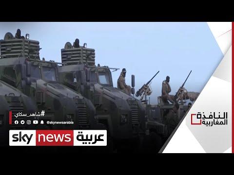 مقتل 5 إرهابيين في جبل الشعانبي غرب تونس | #النافذة_المغاربية