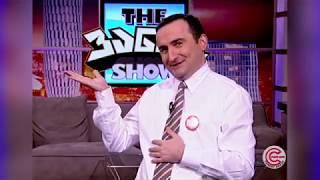 """The ვანო'ს Show"" - 14 დეკემბერი, 2018 (მონოლოგი)"