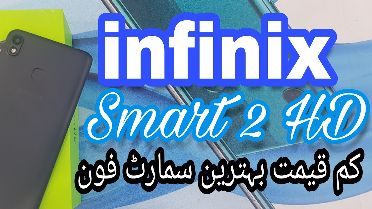 infinix smart 2 hd unBoxing & review (Black) in urdu/hindi - (12,700 Rs) -  iTinbox