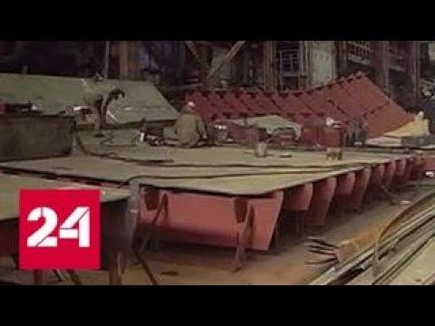 Для портов Ванино и Холмск строят два новых парома - Россия 24