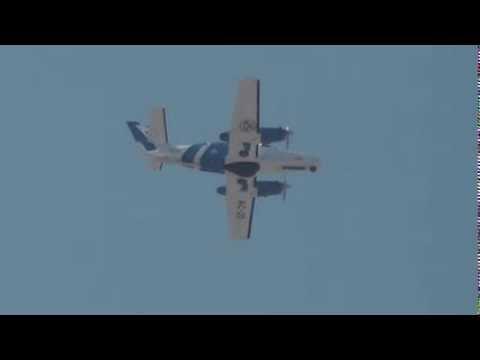 HELLENIC COAST GUARD F-406 VIGILANTE