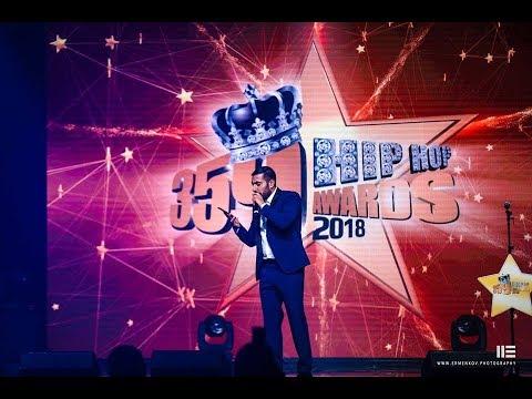 359 Hip Hop Awards 2018