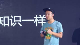 性态度 - 性教育的第一步 | 佳威 胡 | TEDxJiangnanUniversity