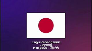 Lagu Kebangsaan JEPANG - Kimigayo (君が代)