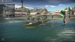 【War Thunder】 兵器っ娘のうぉーさんだー ミッション35 【ゆっくり実況】九七式飛行艇