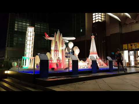 2017 Turkish Airlines Creative Outdoor Display at Taipei 101-Part 1