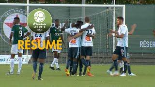 Red Star  FC - Havre AC ( 0-1 ) - Résumé - (RED - HAC) / 2018-19