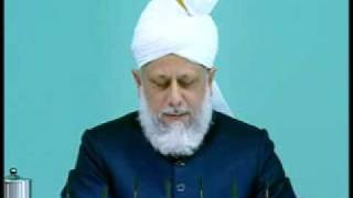 Friday Sermon: 13th November 2009 - Part 3 (Urdu)