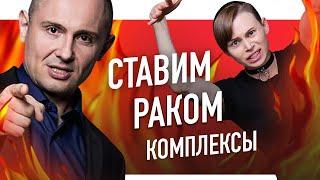 ПАВЕЛ РАКОВ и его ЦВЕТОЧНАЯ ЭРОТИКА
