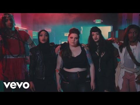 Mary Lambert - Know Your Name