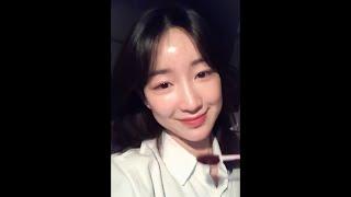 200326 구구단(gugudan) 하나 IG LIVE - 밈쉐프 댓글 읽기