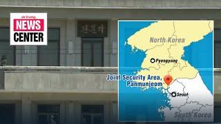North Korea soldier makes daring defection to South Korea across JSA