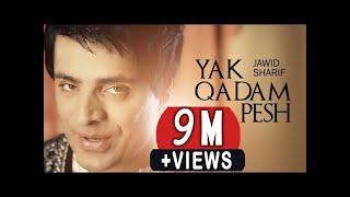 Song: Yak Qadam Pesh Singer: Jawid Sharif Lyric & Compose: Jawid Sh...
