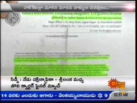 Human Rights Assocation  posts were sold like goods - D V Subba Rao Gemini News Vijayawada