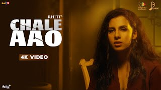 Chale Aao (Rhiti) Mp3 Song Download
