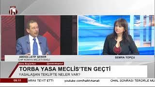 """Abdüllatif Şener """"Erdoğan rejimine geçişi analiz ediyor"""""""