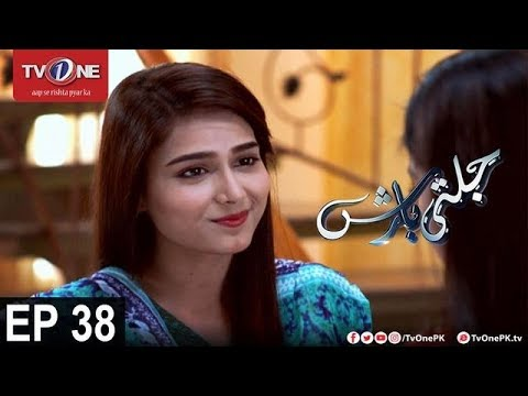 Jalti Barish - Episode 38 - TV One Drama - 12th October 2017