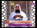 برنامج لايفلح الساحر | مع الشيخ راضي الحوتي اعراض المس و انواع السحر 29-4-2018