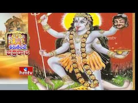 History of Bhadrakali Temple in Warangal | HMTV Special Focus