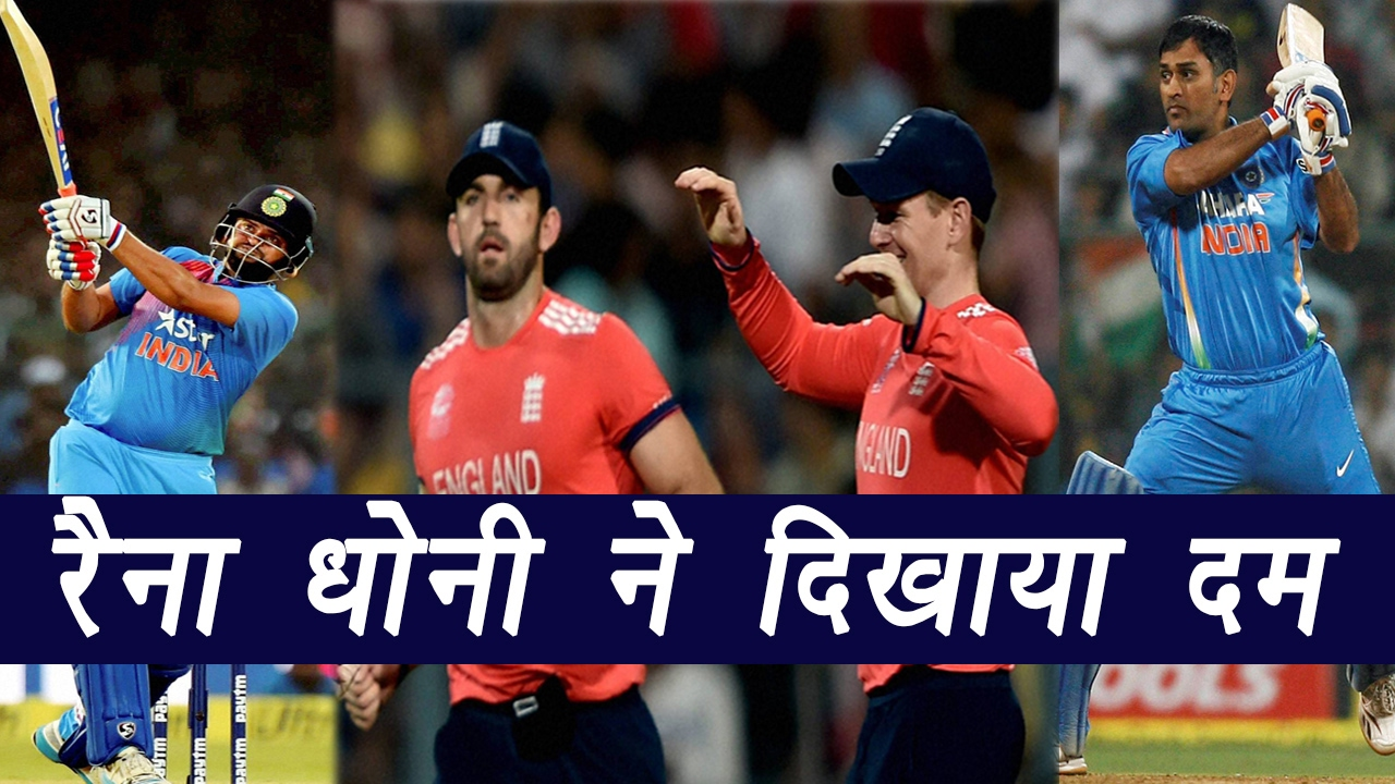 3rd t20 india vs england 2019