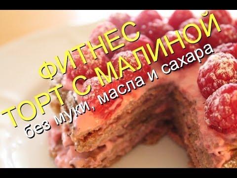банан 1 шт: калорийность, содержание белков, жиров, углеводов